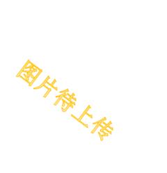 中奥熙悦府