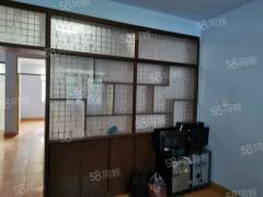 出售3室2厅1卫96平精装修